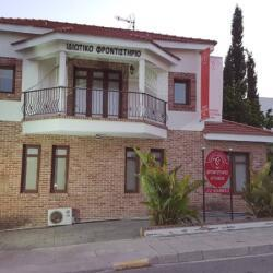 Yiangou Educational Hall In Nicosia
